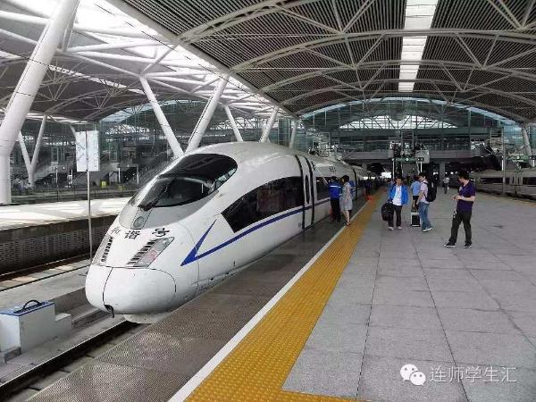 高铁机车零jian