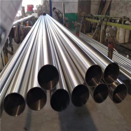 50bu锈钢管报jia维持gao位南方紧于北方