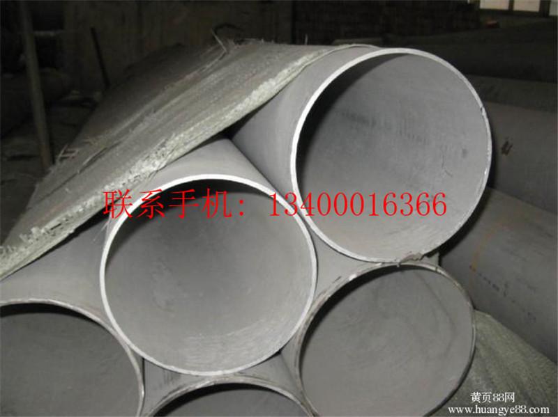 zhuang饰不锈钢管